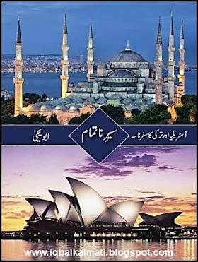 Sair e Natamaam by Abu Yahya Travelogue of Turkey & Australia PDF