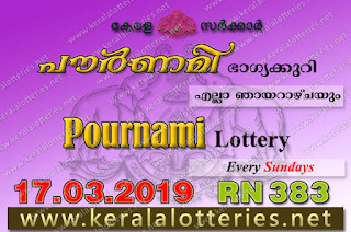 "keralalotteries.net, ""kerala lottery result 17 03 2019 pournami RN 383"" 17th March 2019 Result, kerala lottery, kl result, yesterday lottery results, lotteries results, keralalotteries, kerala lottery, keralalotteryresult, kerala lottery result, kerala lottery result live, kerala lottery today, kerala lottery result today, kerala lottery results today, today kerala lottery result,17 3 2019, 17.3.2019, kerala lottery result 17-3-2019, pournami lottery results, kerala lottery result today pournami, pournami lottery result, kerala lottery result pournami today, kerala lottery pournami today result, pournami kerala lottery result, pournami lottery RN 383 results 17-3-2019, pournami lottery RN 383, live pournami lottery RN-383, pournami lottery, 17/03/2019 kerala lottery today result pournami, pournami lottery RN-383 17/3/2019, today pournami lottery result, pournami lottery today result, pournami lottery results today, today kerala lottery result pournami, kerala lottery results today pournami, pournami lottery today, today lottery result pournami, pournami lottery result today, kerala lottery result live, kerala lottery bumper result, kerala lottery result yesterday, kerala lottery result today, kerala online lottery results, kerala lottery draw, kerala lottery results, kerala state lottery today, kerala lottare, kerala lottery result, lottery today, kerala lottery today draw result"
