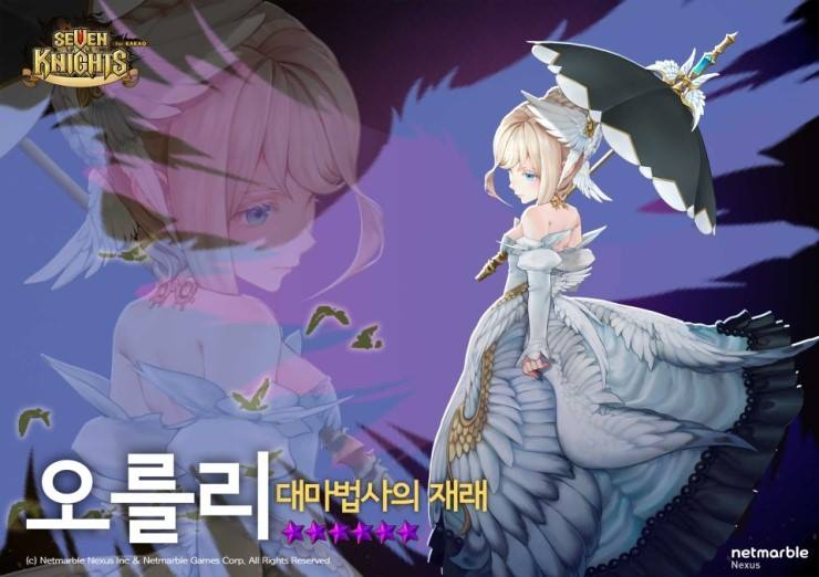 The great wizard Orly - Amazing New Hero Seven Knights Korean