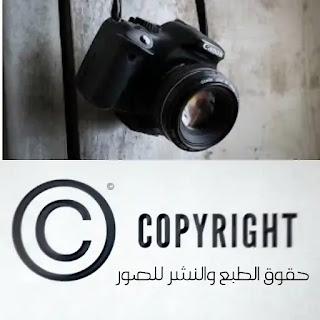 صور بدون حقوق