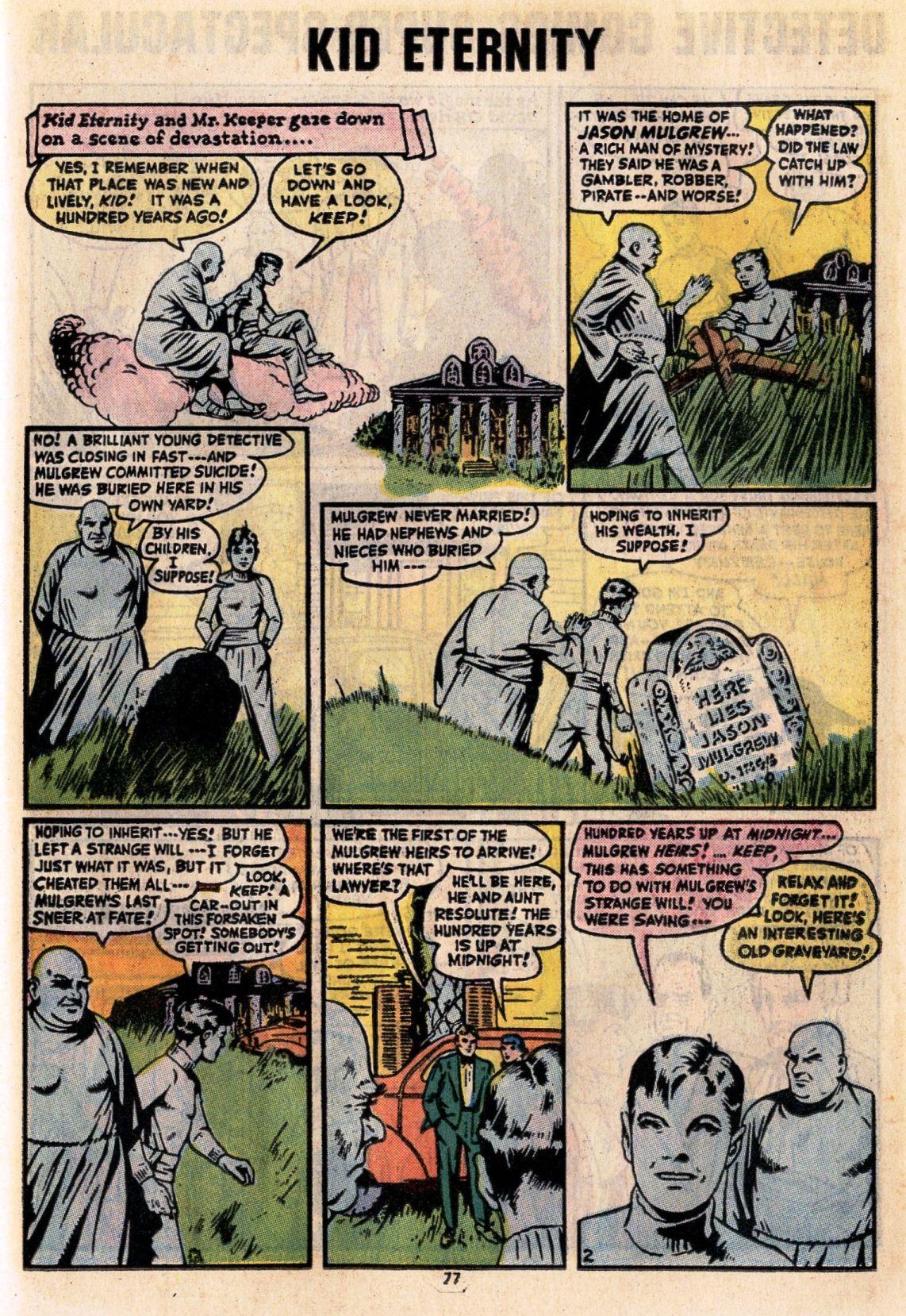 Detective Comics (1937) 439 Page 76