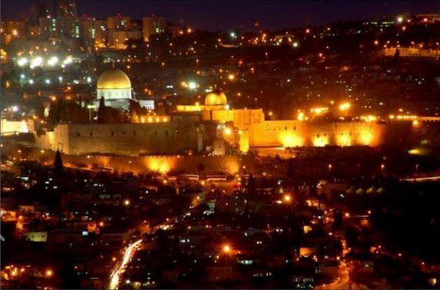 Jerusalém é indivisível