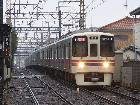 京王電鉄 準特急 橋本行き 9030系