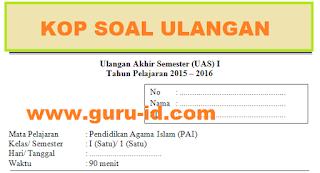 gambar Soal UAS Agama Islam Kelas 1 Tahun Pelajaran 2016/2017