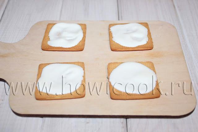 рецепт десерта с печеньем и зефиром с пошаговыми фото