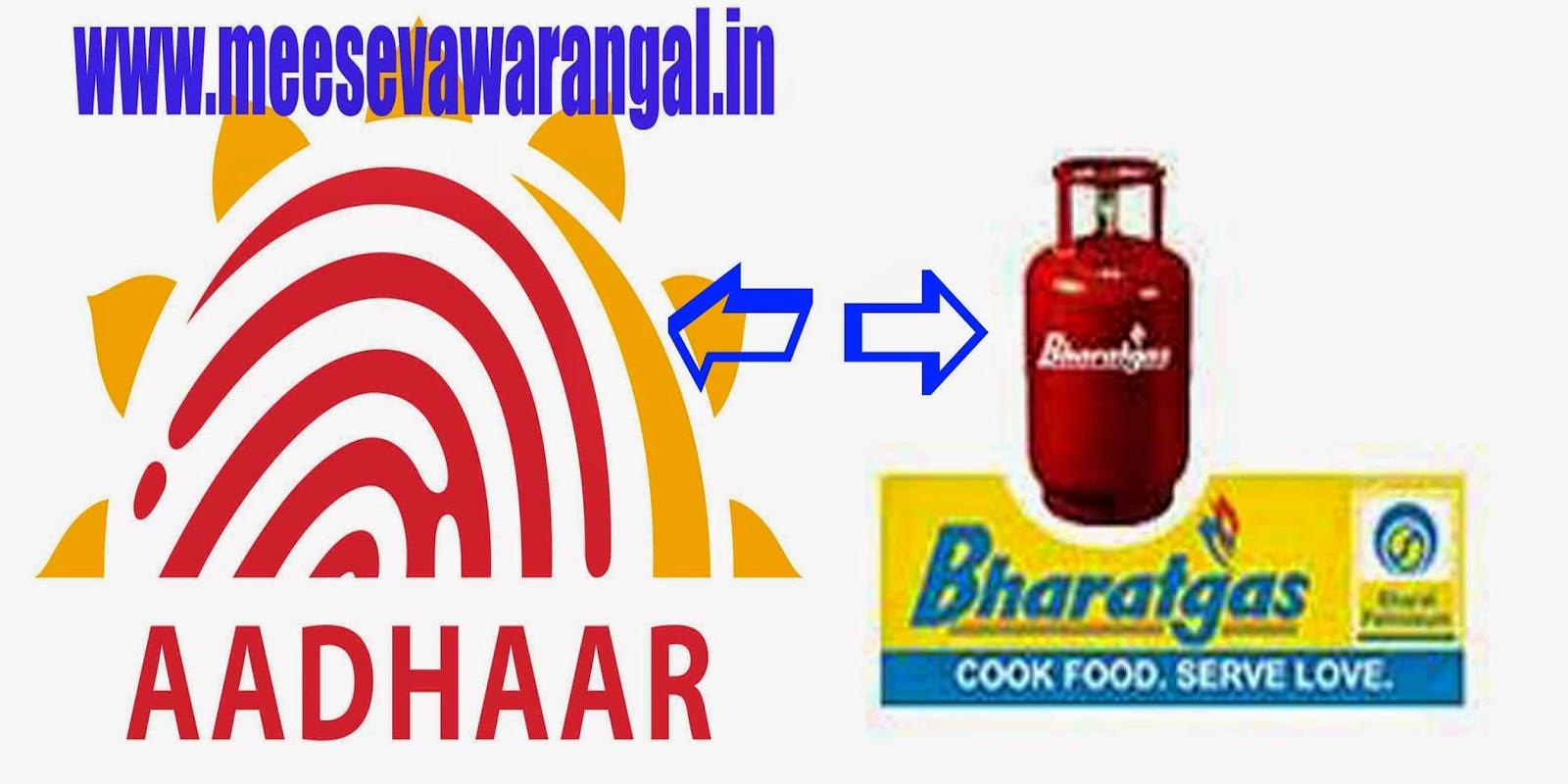 Aadhar Card to Bharat Gas LPG Linking
