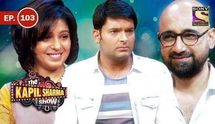 The Kapil Sharma Show Episode 103 – 6 May 2017