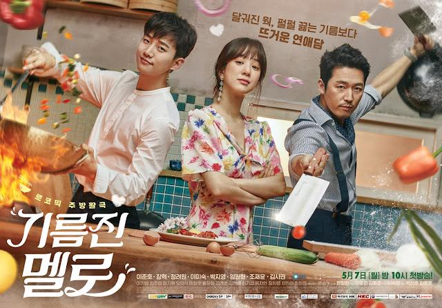 韓劇-油膩的Melo-線上看-戲劇簡介-人物介紹-SBS