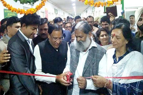 anil-vij-inaugurated-cathlab-and-dialysis-center-in-bk-hospital-faridabad