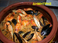 Γαρίδες, μύδια, καλαμαράκια και καβούρια πιλάφι - by https://syntages-faghtwn.blogspot.gr