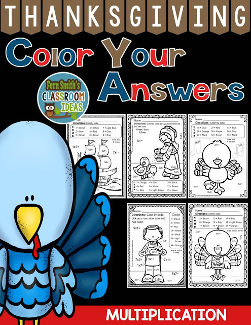 Thanksgiving Fun! Mixed Multiplication Facts - Color Your Answers
