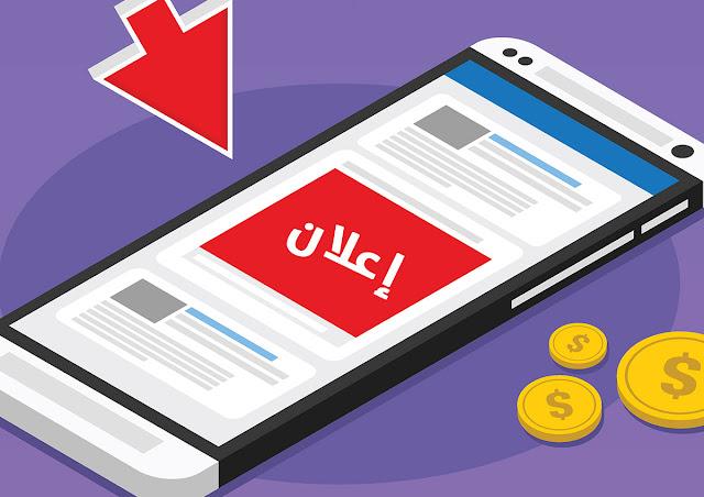 مالفرق بين  Mobile SEO  و Mobile Marketing