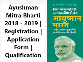 Ayushman Mitra Bharti 2019 | Registration | Application Form | Qualification