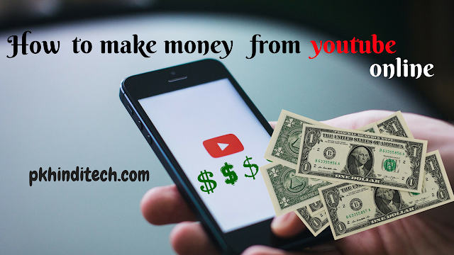 how to make money online with youtube in hindi
