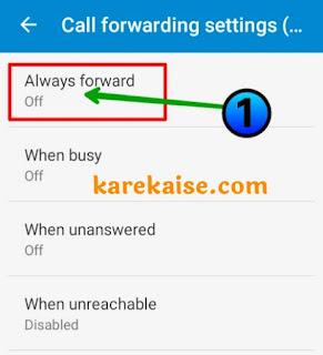 always-forward-select-kare