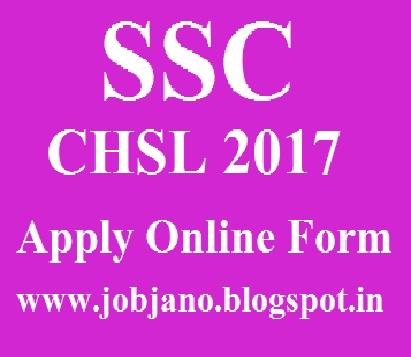 SSC CHSL 2017 Apply Online Form