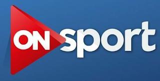 مشاهدة قناة اون سبورت مباشرة اون لاين اليوم مجانا Watch On Sport Live Online Channel TV