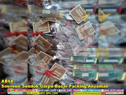 jual Souvenir Sendok Garpu Besar Packing Anyaman