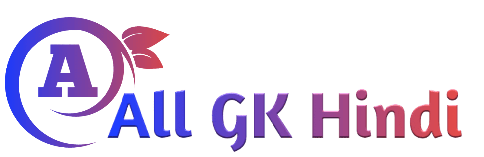 All Gk Hindi - India's Best Site For Competitive Exams