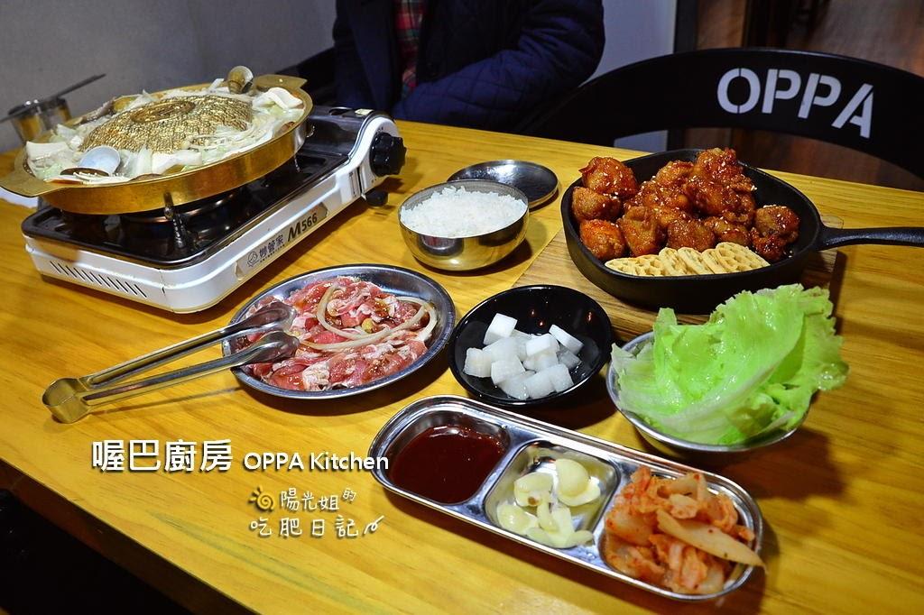 新埔韓式料理,喔巴廚房,新埔銅板烤肉,新埔韓式炸機