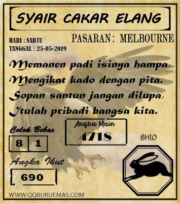 SYAIR MELBOURNE 25-05-2019