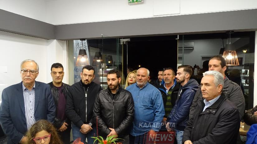 af6ce4041f Εγκαίνια πραγματοποιήθηκαν απόψε το βράδυ στο νέο κατάστημα οπτικών στα  Καλάβρυτα