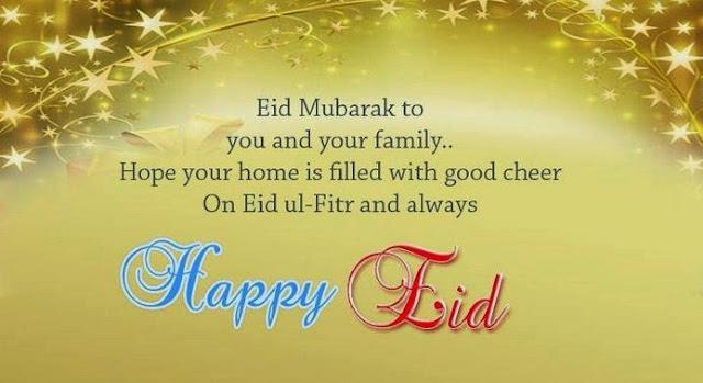 eid mubarak sms advance