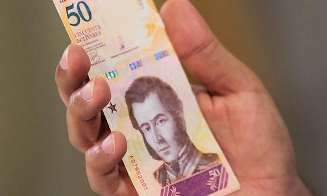 Nueva billete de Venezuela, bolívar soberano