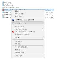 ImgDriveイメージをマウント