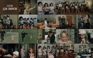 Соло для свирели / სოლო სალამურისთვის / Solo dlya svireli. 1976.