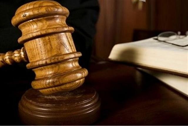 Σκληρή ανακοίνωση δικαστών για «μεθόδους που μετέρχονται φασιστικά καθεστώτα»