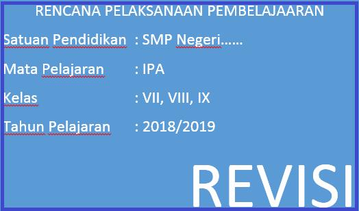 RPP IPA Kelas 10 11 12 Revisi Terbaru Tahun Ajaran 2018/2019