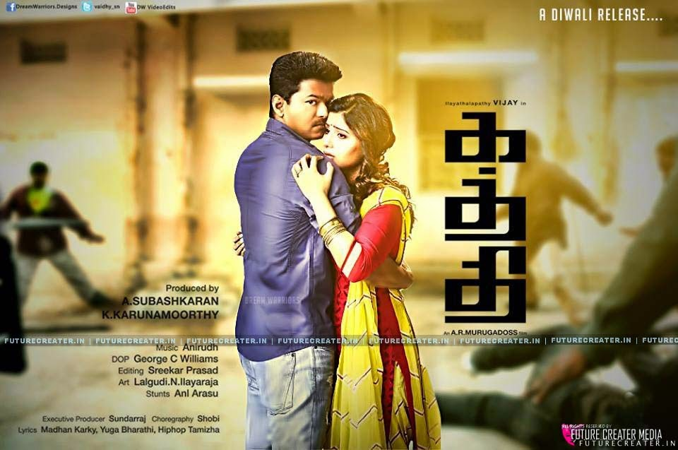 Kaththi Movie New Trailer