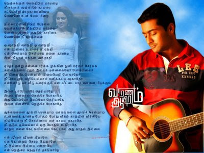Guitar malayalam songs guitar tabs : Guitar tabs and chords for all kind of songs(mostly Indian ...