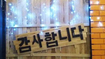 Terima kasih dalam Hangul