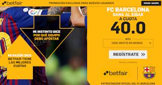 betfair supercuota Barcelona gana a Eibar 13 enero 2019