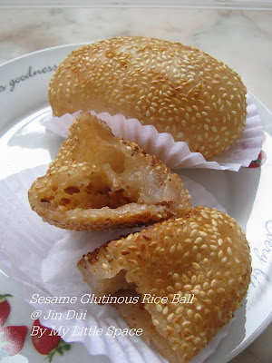 Sesame glutinous rice ball jin dui for Asian cuisine desserts