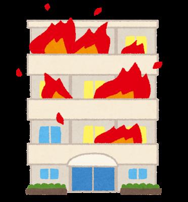 火事のイラスト(マンション)