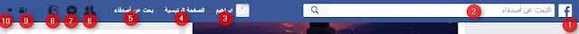 فتح فيسبوك في الجيميل