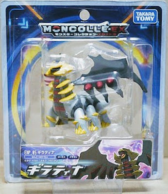 Giratina figure another form hyper size Takara Tomy Monster Collection MONCOLLE EX EHP series