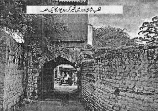 qutubshahi-door