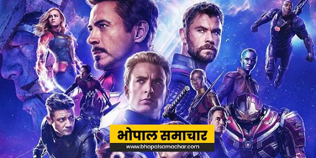 Avengers Endgame की कमाई ने बॉलीवुड को हिलाकर रख दिया | BOLLYWOOD NEWS