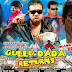 Gullu Dada Returns Full Hyderabadi Movie!