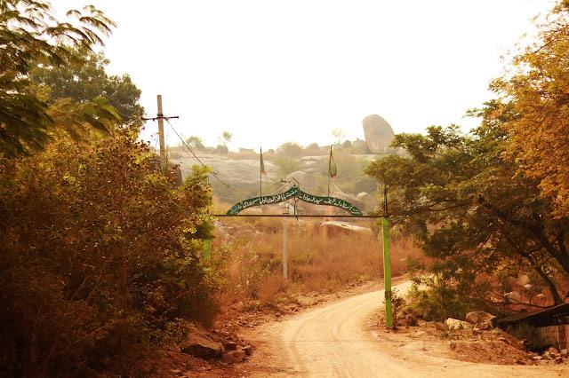 enterence of khajaguda hills hyderabad