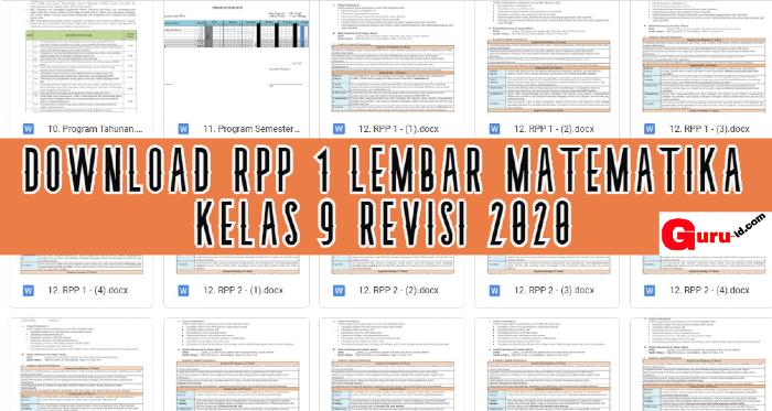 gambar RPP 1 lembar matematika SMP Kelas 9