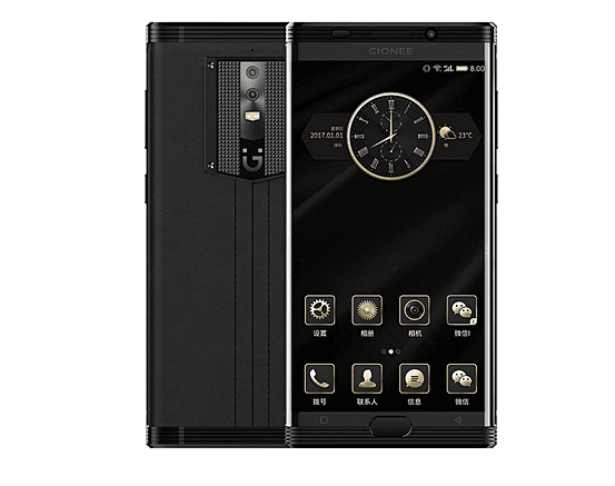Gionee M2017 official picture