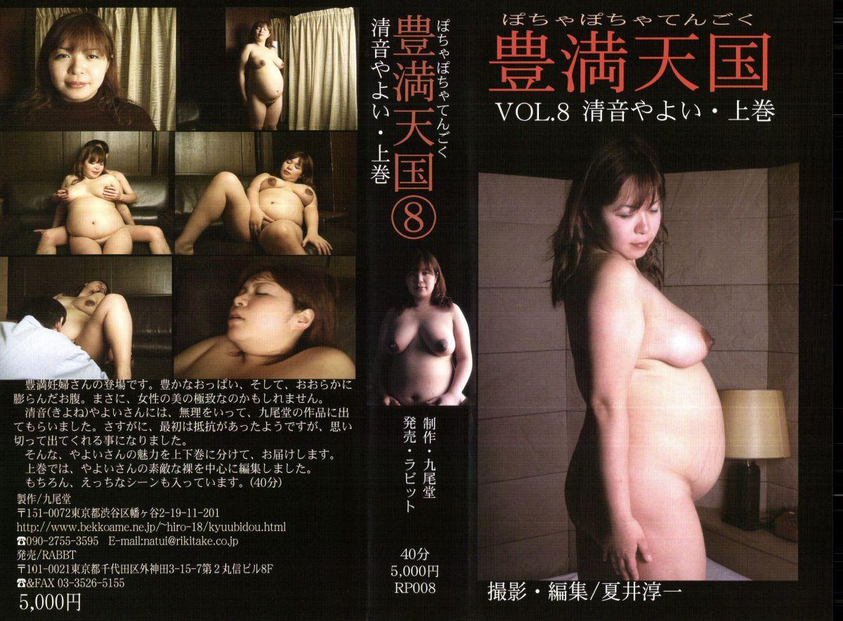 Angel Guts Red Porno-Tenshi No Harawata Akai Inga 1981 hail, hail boobpedia!: september 2012