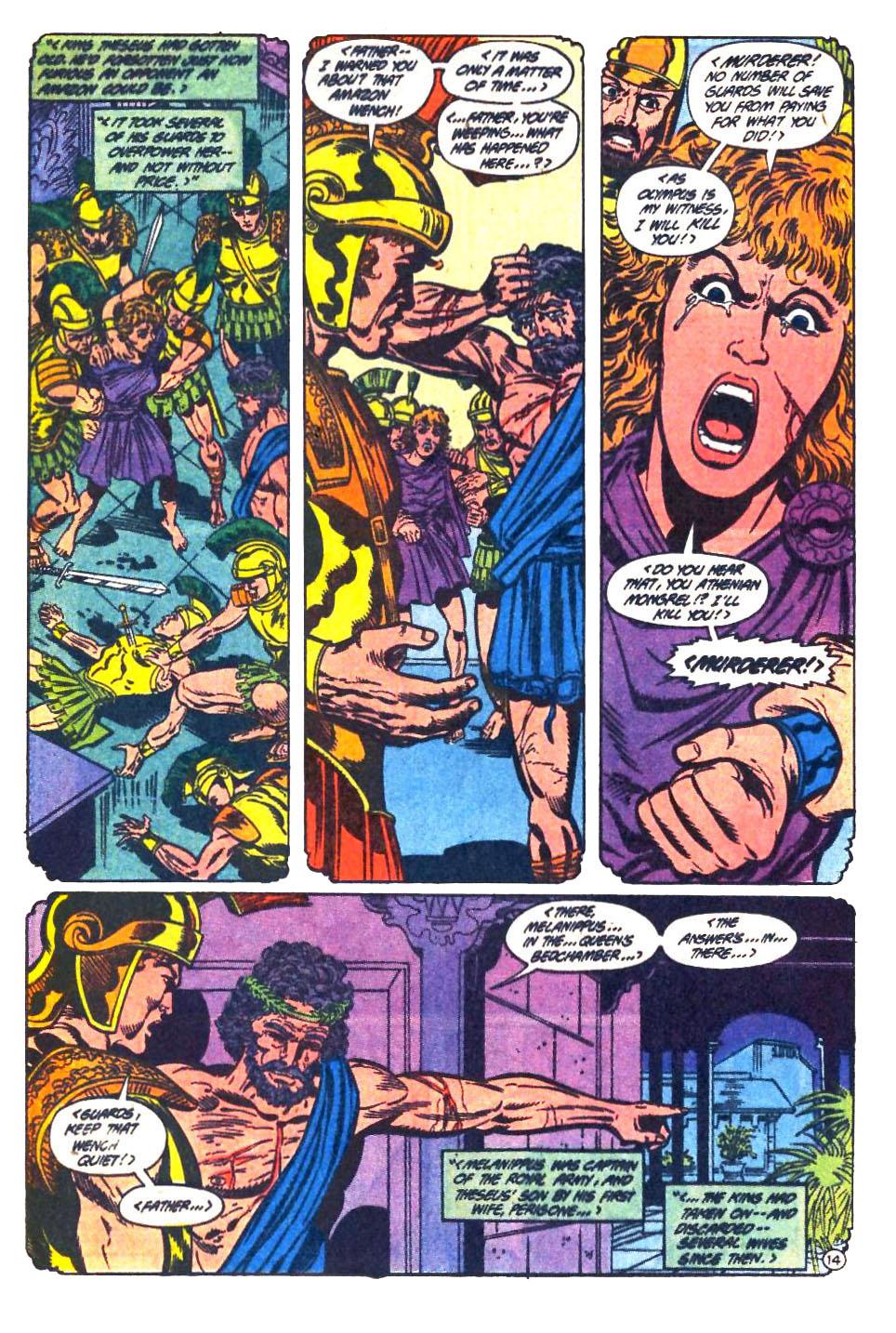 Read online Wonder Woman (1987) comic -  Issue #33 - 15