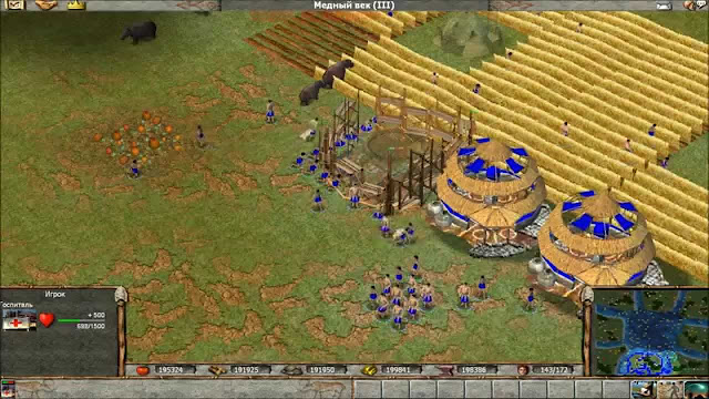 Empire Earth Gold Edition Full Version