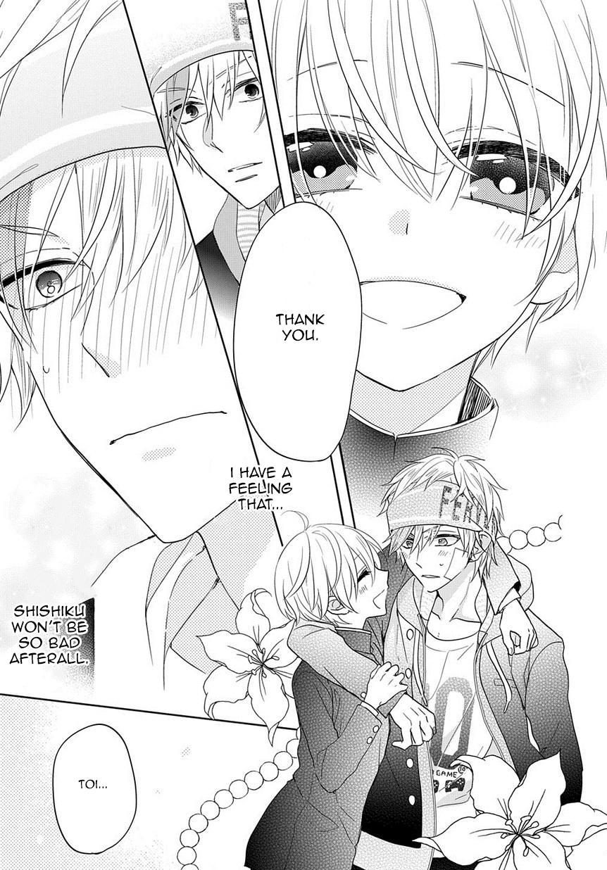 Kenka Bancho Otome - Koi no Battle Royale - Chapter 1